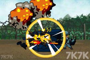 《合金武器》游戏画面4