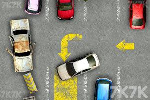 《老旧的停车场》游戏画面1