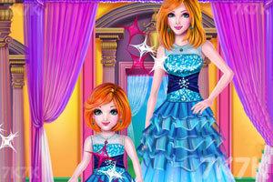 《制作母女装》游戏画面1
