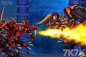 《组装地狱三角龙》游戏画面5
