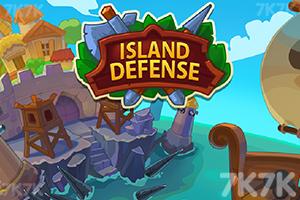《岛屿防御战》游戏画面3