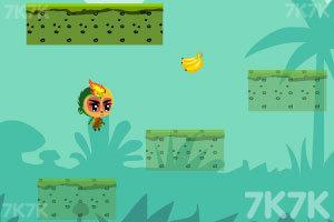 《猴赛雷大冒险》游戏画面3