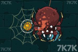 《害虫猎人》游戏画面2