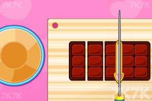 《好吃的巧克力蛋糕》游戏画面3