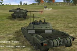 《装甲较量》游戏画面1