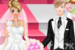 《现代公主的婚礼准备》游戏画面1