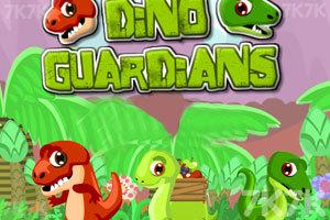 《小恐龙快逃》截图2