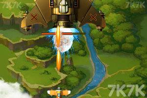 《全民飞机大战三人版》游戏画面3