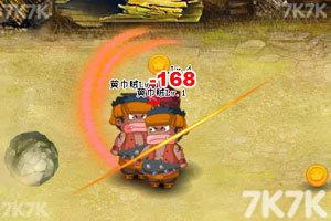 《最Q三国无敌版》游戏画面5