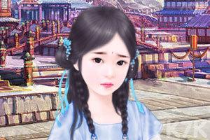 《三界修情》游戏画面5