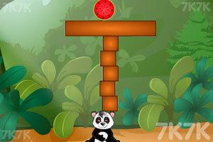 《熊猫吃西瓜》截图2
