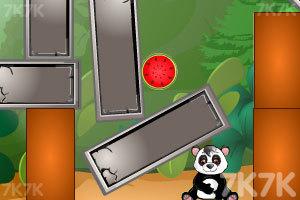 《熊猫吃西瓜》截图1