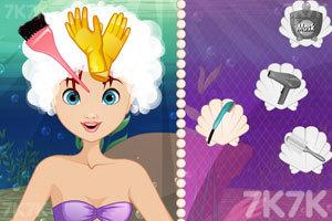 《小美人鱼的发型》游戏画面2