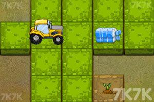 《为小树浇水》游戏画面4