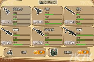 《西部保卫者中文版》游戏画面3