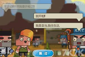 《西部保卫者中文版》游戏画面5