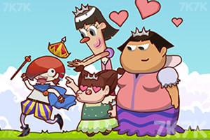 《王子逃婚》截图5