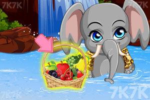 《给小象洗澡》游戏画面5