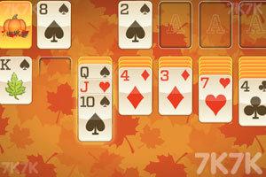 《扑克牌合集》游戏画面2