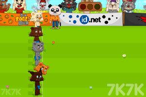 《森林动物运动会》游戏画面4