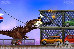 《霸王龙大战食人鲨》游戏画面3