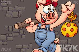 《猪猪要回家》截图2
