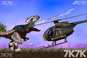 《霸王龙大战食人鲨无敌版》游戏画面4