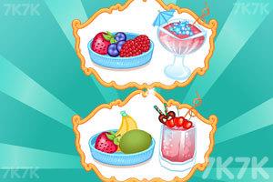 《美味夏日冰沙》游戏画面2