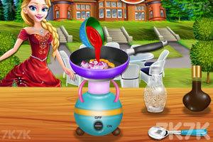 《公主烧烤聚会》游戏画面3