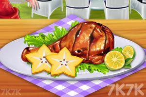 《公主烧烤聚会》游戏画面1