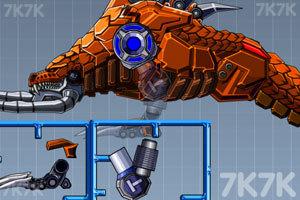 《组装机械刺龙》游戏画面3