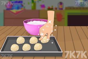 《巧克力花生饼干》游戏画面1