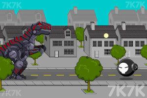 《组装巨型霸王龙》游戏画面2
