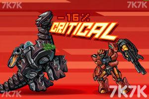 《狂暴重装机甲2无敌版》游戏画面4