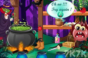 《青蛙变公主》截图4