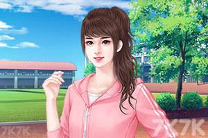 《雨后的恋情》游戏画面1