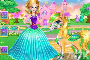 《公主和小马》游戏画面1