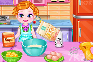 《寶貝制作彩虹蛋糕》截圖1
