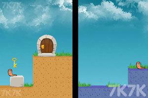 《两个世界》游戏画面2