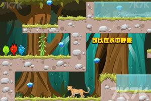 《冰火人亚马逊大冒险》游戏画面2