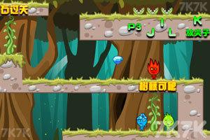 《冰火人亚马逊大冒险》游戏画面3