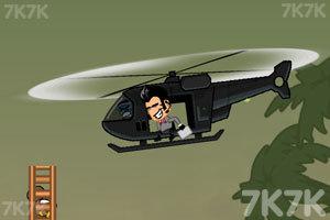 《枪火英雄》游戏画面4