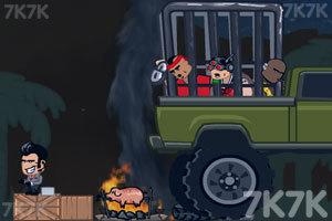 《枪火英雄无敌版》游戏画面3