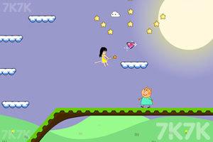 《摘星女孩》游戏画面4