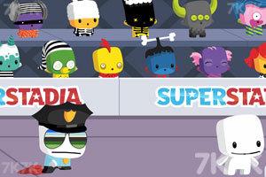 《小怪运动会》游戏画面6