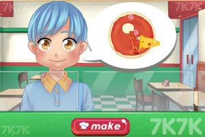 《美味的比萨厨房》截图1