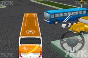 《3D巴士停车场2》截图1