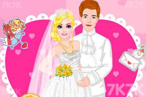 《公主的婚礼请帖》游戏画面1
