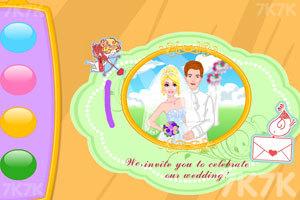 《公主的婚礼请帖》游戏画面3