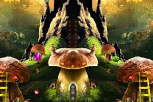 逃离奇异蘑菇房子